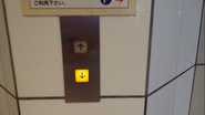 Hitachi GlassButtons CallStation HumaxShinjuku
