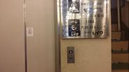 Hitachi CallButton ShinjukuPandora