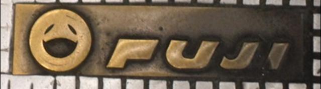 File:Fuji logo old.png