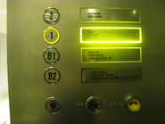 Darryl departure 54 t3 elevator