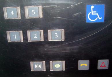 File:Fujitec Standard Square Buttons.jpg