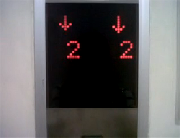 File:Louser Lift Generic Indicator.png