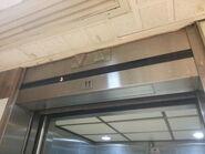 1980s Mitsubishi custom hall floor indicator HK