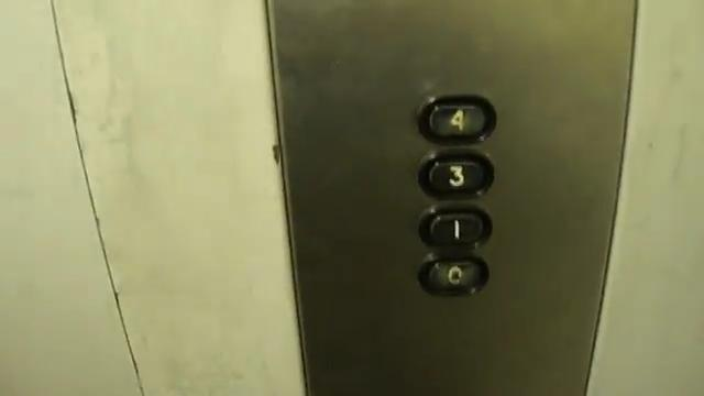 File:Old Express Lift buttons generation 2.jpg
