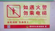 Dont use elevator China