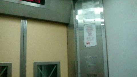 Blk 405 Bedok Residental HDB - Dong Yang High-Speed Elevator