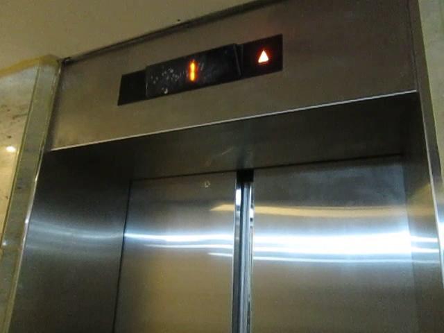 File:Sigma hall indicator Kutabex mall.jpg