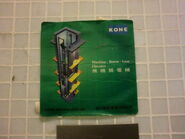 Kone MonoSpace sticker