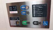 Fujitec Avian carstation JPN