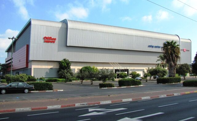File:Ayalon Mall.jpg