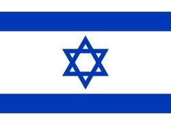 File:Flag of Israel-1-.jpg