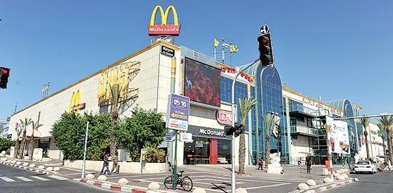File:Golden Mall.jpg