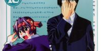 Elfen Lied Tankōbon Volume 10