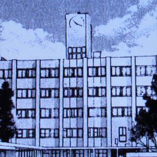 Kamakura's fictional university, designed to look like Kanagawa University.