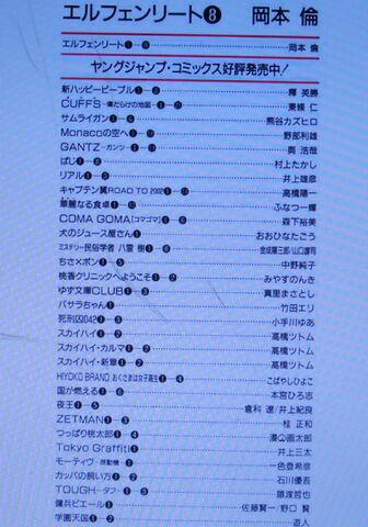 File:DSC02177.JPG