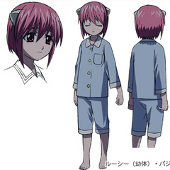 Child Lucy (pajamas)