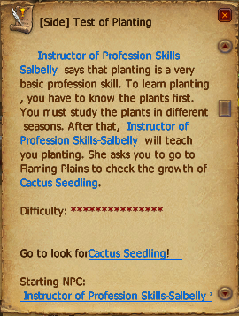 File:Test of planting.png