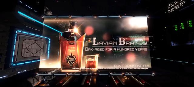 File:Lavian-Brandy.png