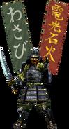 Shogun Guard