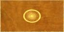 Maratha Monarchy
