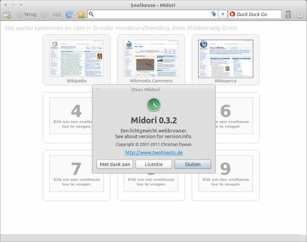 File:Midori2.png