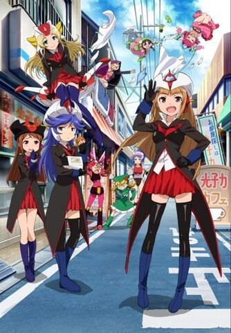 File:Robot Girls Z.jpg
