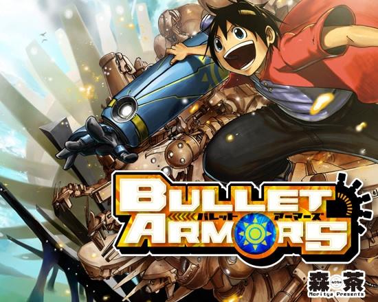 File:Bullet Armors.jpg
