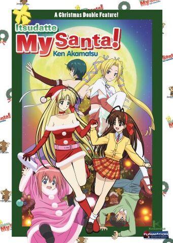File:Itsudatte My Santa!.jpg
