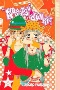 File:Nosatsu vol03.jpg