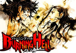 Burning Hell