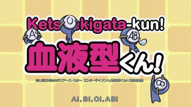 File:Ketsuekigata-kun!.jpg