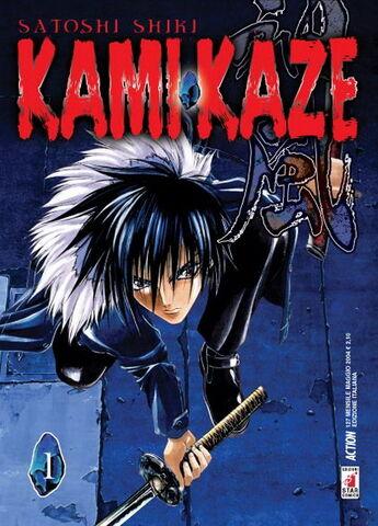 File:Kamikaze.jpg