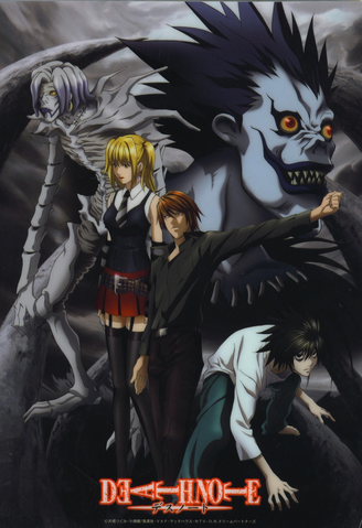 File:Death Note.png