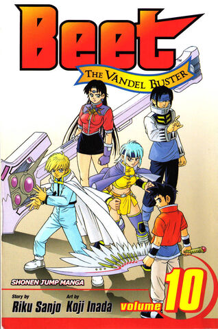 File:Beet the Vandel Buster.jpg