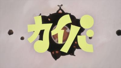 File:Kaiba.jpg