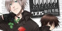 000000 - Ultra Black
