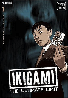 File:Ikigami.png