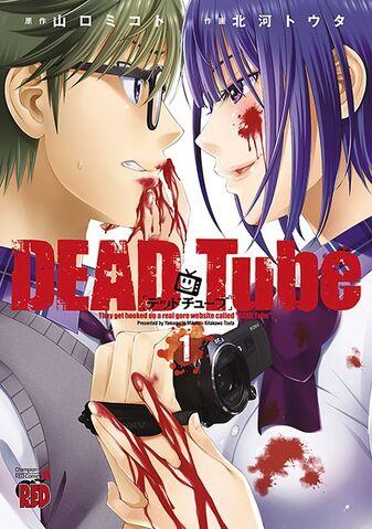 File:Dead Tube.jpg