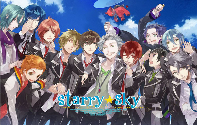 File:Starry Sky.png