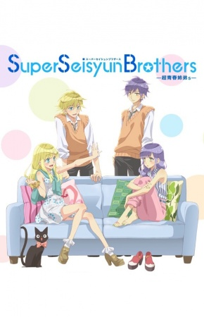 File:Super Seisyun Brothers.jpg
