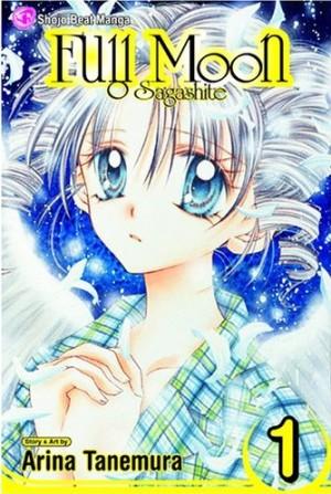 File:Full Moon o Sagashite.jpg