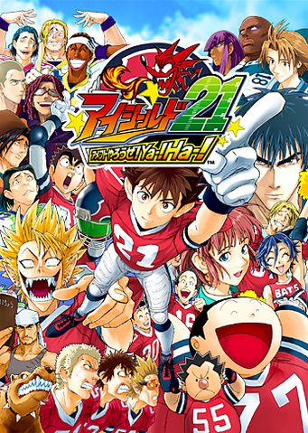 File:Eyeshield 21.png
