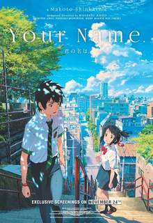 File:Your Name.png