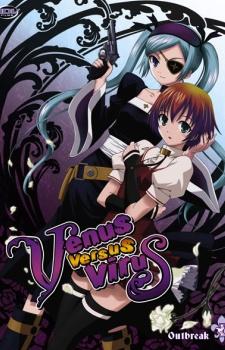 File:Venus Versus Virus.jpg