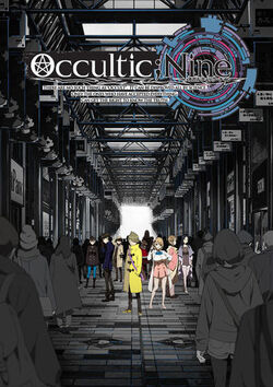 Occultic Nine anime visual
