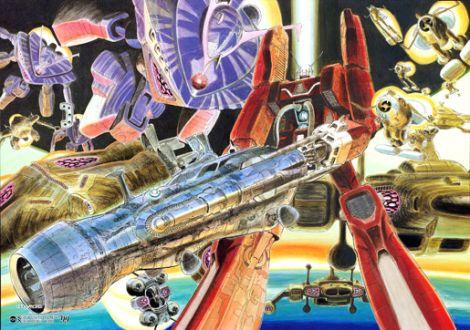 File:Space Runaway Ideon.jpg