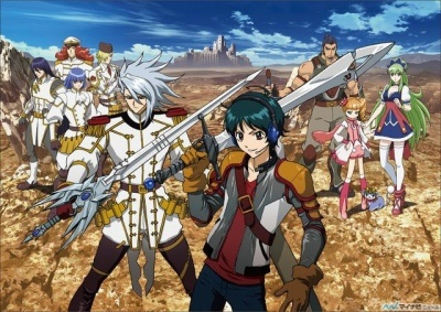 File:Ixion Saga DT.jpg