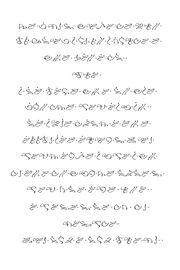 Minea's letter in Enchan