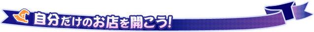 File:Tongari boushi banner 2.jpg
