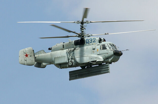 File:Ka-31.jpg